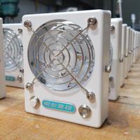 明和電機式小型扇風機 2021ver.
