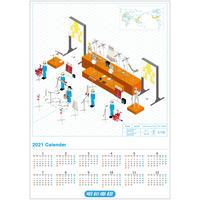明和電機カレンダー2021