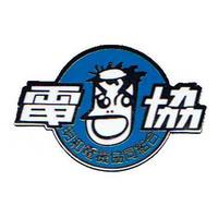 電協(ファンクラブ)入会セット