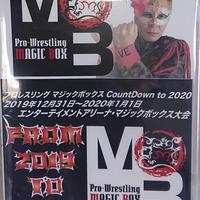 2019-2020 カウントダウン大会 DVD