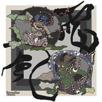 【MCB451805】MINATSU 「風神雷神」(メガネ拭き・めがね拭き)