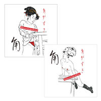 55cm角:【MCB551701】Yosaburo Nakamura 2nd 「角が好き」(メガネ拭き・めがね拭き)