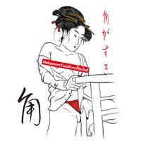 【MCB551701】Yosaburo Nakamura 2nd 「角が好き」(メガネ拭き・めがね拭き)