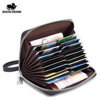 BIDON DENIM カードが取り出しやすい財布 カードホルダー 18ポケット メンズ コンパクトウォレット