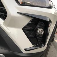 RAV4 50系 フォグランプガーニッシュ フォグランプカバー ブラック/カーボン調/シルバー 社外