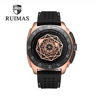 RUIMAS メンズ  クォーツ腕時計 47mm シチズン2035ムーブ搭載 ローズゴールド/ブラック