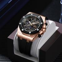 ONOLA メンズ クォーツ腕時計 ロイヤルオークスタイル 4カラー