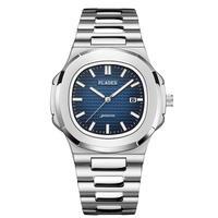 PLADEN メンズ クォーツ腕時計 ノーチラス5711オマージュモデル シルバーシリーズ