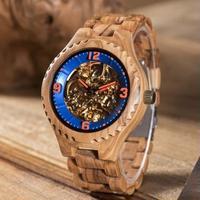 BOBO BIRD ボボバード メンズ 木製腕時計 スケルトン 機械式 ライトブラウン/ブラック
