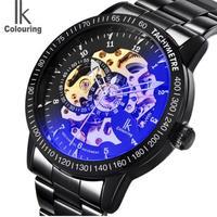 IK colouring 自動巻き 機械式腕時計 メンズ カラバリ11色 ステンレス