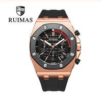 RUIMAS メンズ クォーツ腕時計 43mm クロノグラフ シリコンストラップ  ローズゴールド/ブラック