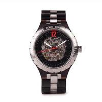 BOBO BIRD ボボバード スケルトン メンズ 自動巻腕時計 木製腕時計 43mm ゼブラウッド