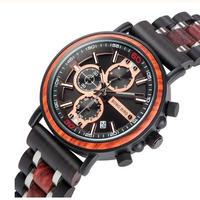 BOBO BIRD ボボバード 木製腕時計 メンズ クォーツ腕時計 44mm