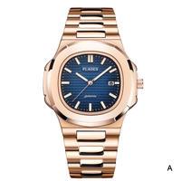 PLADEN メンズ クォーツ腕時計 ノーチラス5711オマージュモデル ローズゴールドシリーズ