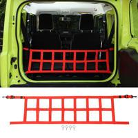 新型ジムニー リアゲートネット ストレージバッグ トランクオーガナイザー
