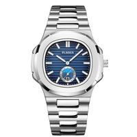 PLADEN メンズ クォーツ腕時計 ノーチラスオマージュモデル シルバーシリーズ