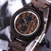 BOBO BIRD ボボバード 木製腕時計 ローズウッド クォーツ 45mm