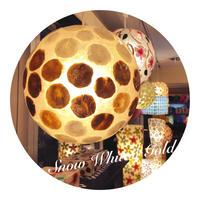 シェルボールランプ Φ22cm 《Snow White/Gold スノーホワイト/ゴールド》( テーブル / シーリング )
