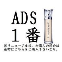 ≪新1番≫ ウォッシング★大サイズ 【替え容器付き】