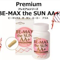 BE-MAX サン・プレミアム(サロン専売【強力】飲む日焼けのパイオニア)
