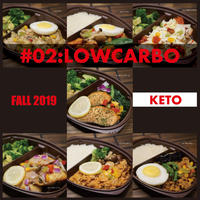 FALL 2019 #2:ローカーボコース(ケト完全対応) 7食セット