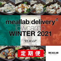 2021冬 ローカーボコース 7食セット[定期便]