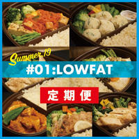 Summer '19 #1:ローファットコース 7食セット[定期便]