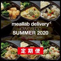 SUMMER 2020 #2:ローカーボコース(ケト完全対応) 7食セット[定期便]