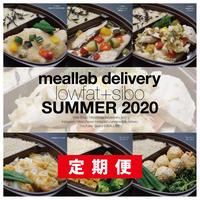 SUMMER 2020 #1:ローファットコース+SIBO 7食セット[定期便]