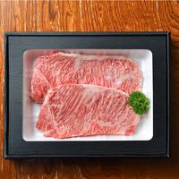 仙台牛サーロインステーキ 230g※2枚