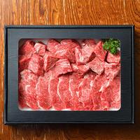 仙台牛焼肉用 400g