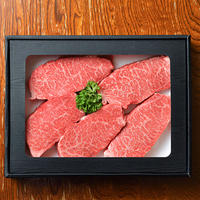 仙台牛モモステーキ 200g〜230g ※3枚