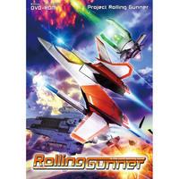 【セット】Rolling Gunner Over Power(ローリングガンナー オーバーパワー)フルセット【購入特典:ポストカード、ペーパーブレーン付】