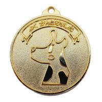 キリンメダル