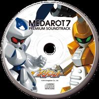 【数量限定再販:6月末発送】メダロット7 プレミアムサウンドトラック