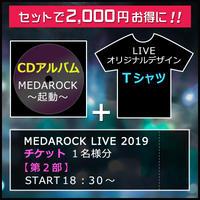 【CD】MEDAROCK~起動~+MEDAROCK LIVEチケット(第2部)+MEDAROCK限定Tシャツ