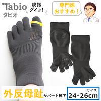 Tabio 外反母趾サポートソックス  24-26cm