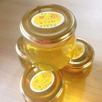 y&y  honey 特製 富士ミカンのハチミツ110g瓶