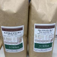 今月の珈琲豆 エメラルドマウンテン(コロンビア)ティピカ