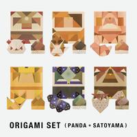 ORIGAMI SET (PANDA+SATOYAMA)