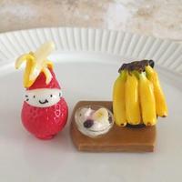 バナナと朝食ヨーグルトの苺ぼうやオブジェ