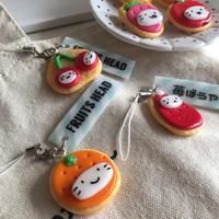 フルーツかぶりの苺ぼうやストラップ(7種類)