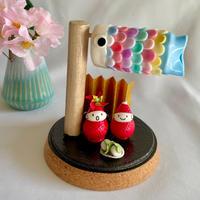 【端午の節句】鯉のぼりと柏餅 オブジェ