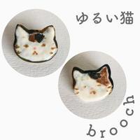 ゆるい猫|三毛|ブローチ