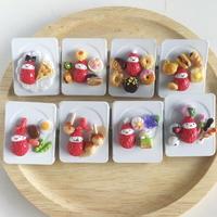 【8種類】苺ぼうやの挟めるマグネット