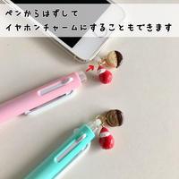 【全2色】3色ボールペン/苺ぼうや&クッキーチャーム付き