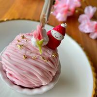 桜モンブランのひょっこり苺ぼうや|メモスタンド
