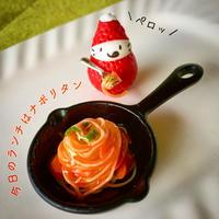 ナポリタンを食べる苺ぼうや|オブジェ