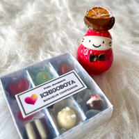 バレンタイン ショコラBOXとオランジェの苺ぼうや(手提げ袋付き) マスコット