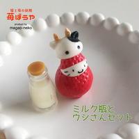 牛乳と乳牛の苺ぼうやマスコット